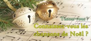 Questionnaire : Connaissez-vous les chansons de Noël ?