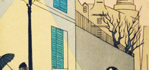 Charles Baudelaire - Le Spleen de Paris (1929), une aquarelle d'Edith Follet (1899-1990).