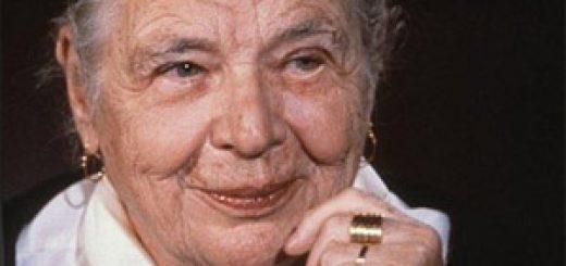 Marguerite Yourcenar (1903-1987)