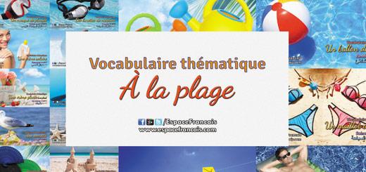 À la plage - Vocabulaire français thématique